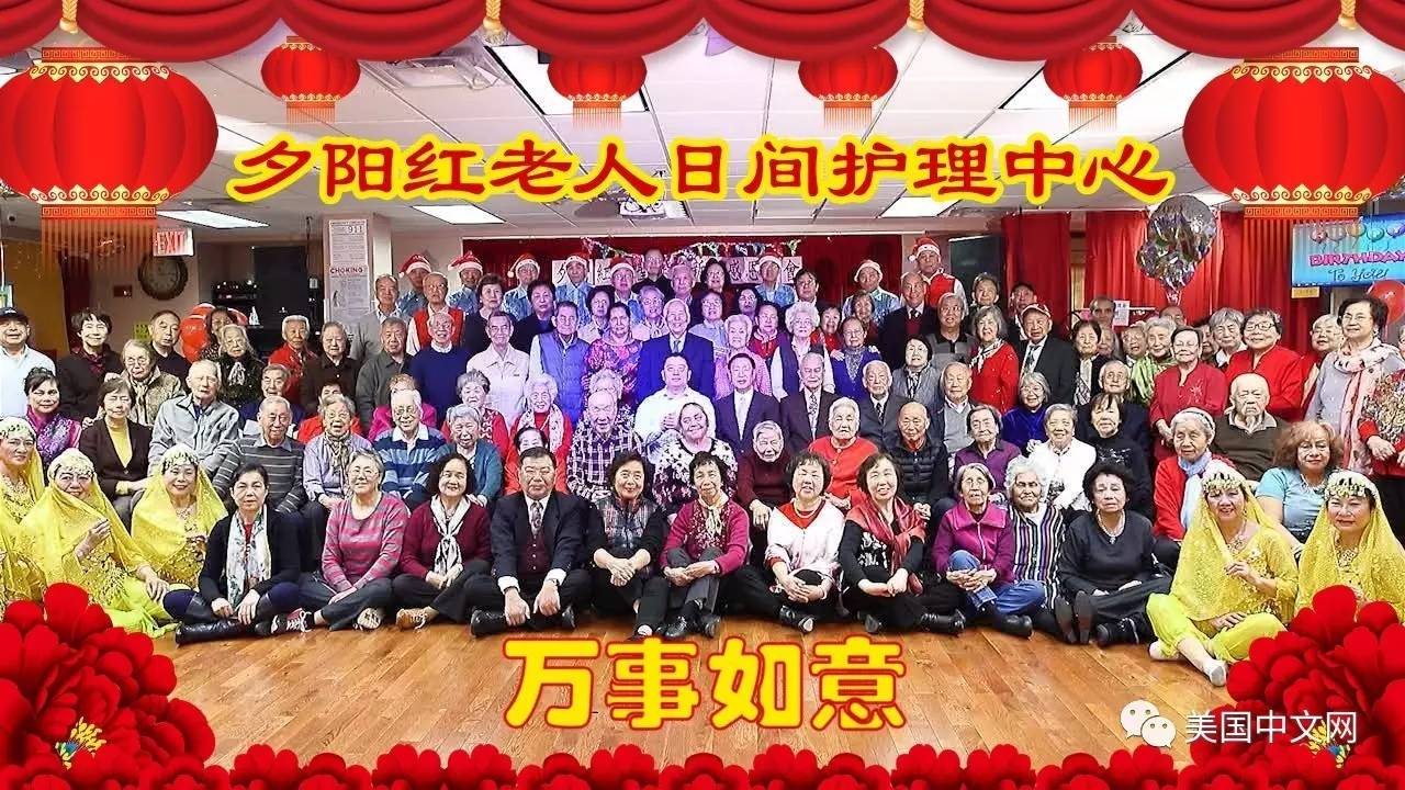 sunlight-fun-friendly-family-senior-care-chinese-new-year-2017